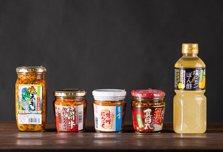 長野県から土産惣菜文化を発信します。